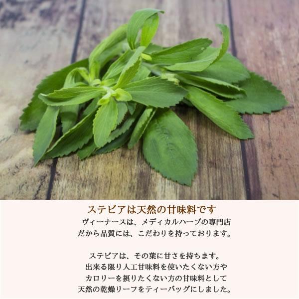 stevia15p