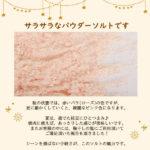pinksaltmill900g