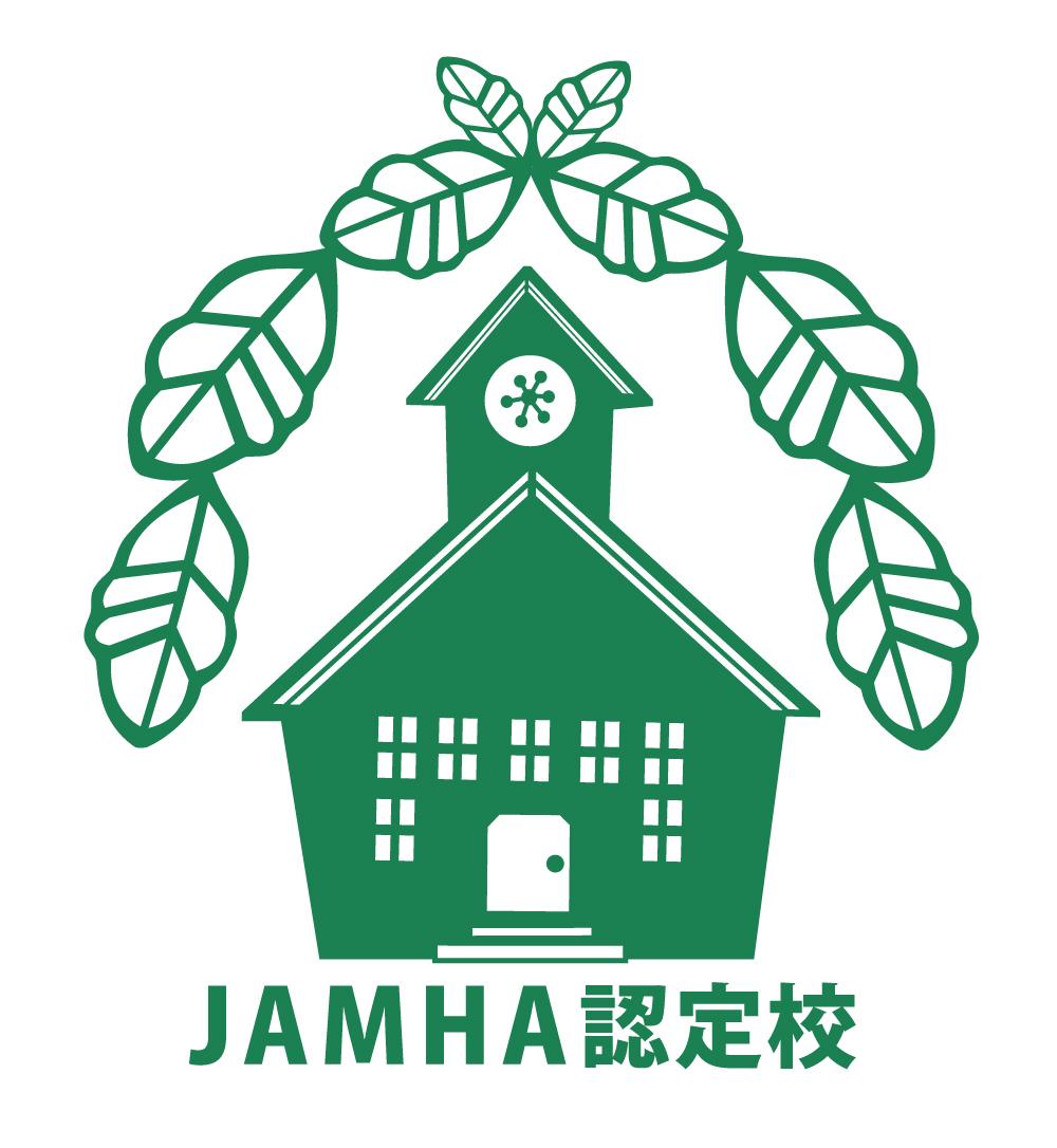 日本メディカルハーブ協会ロゴ